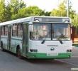 Orarul de Circulație a autobuzelor rutei nr. 2